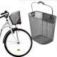 Koszyk rowerowy na kierownicę